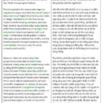 Tổng hợp 37 bài mẫu IELTS Writing Task 2 – dịch từ chi tiết